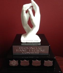 HH_trophy