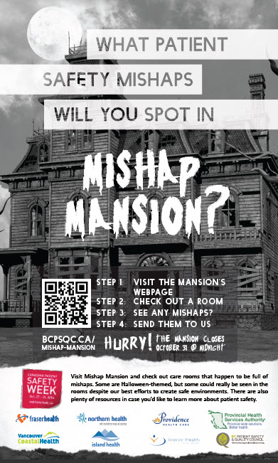 mishap_mansion_poster2